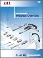 Catálogo en pdf de actuadores eléctricos