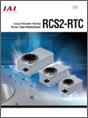 Portada catálogo RCS2-RTC
